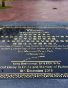 The-Commemoration-of-Civilian-Casualties-in-WW2-Malayan-Campaign-3